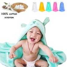 Noworodek Bebe bawełniany ręcznik ręcznik z kapturem dla dzieci na ręcznik dziecięcy niemowlę Bebe noworodek dziecięcy koc kąpielowy Poncho szlafrok do spa tanie tanio 100 bawełna 0-3 miesięcy 4-6 miesięcy 7-9 miesięcy 10-12 miesięcy 13-18 miesięcy 19-24 miesięcy 2 lat w górę Plac