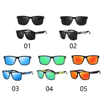 Fashion Wrap Square Frame Retro Decorative Polarized Sunglasses Women Men Versatile Pattern Frame Sunglasses For Adults
