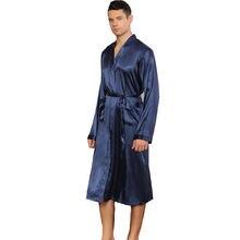 Шелковый халат мужской однотонный тонкий на осень и весну длинный