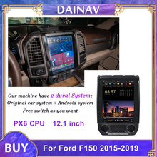 Radio con GPS para coche, reproductor Multimedia con DVD, 12,1 pulgadas, estéreo, pantalla Vertical, para Ford 2017, F150