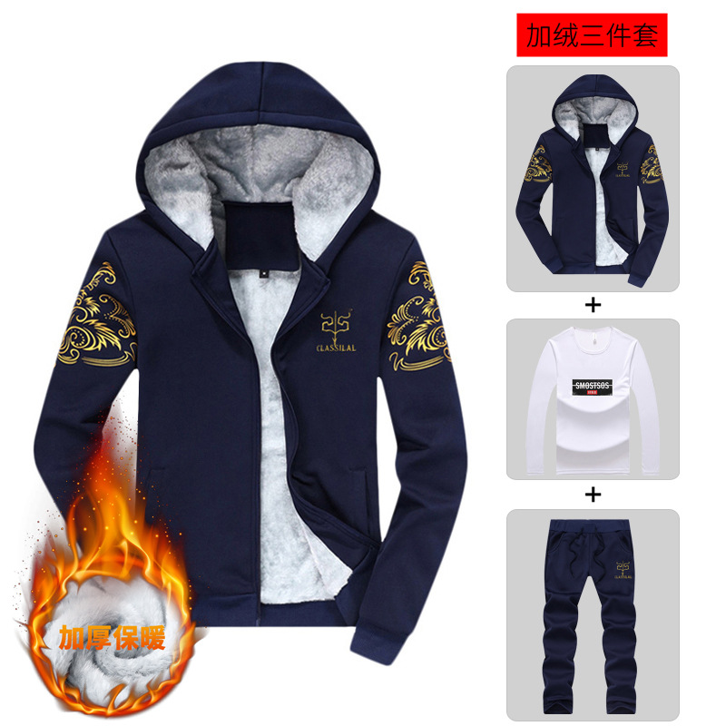 2018 Winter New Style Three-piece Set Brushed And Thick Sports Casual Hoodie Suit Men's Korean-style Trend Coat