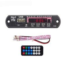 цена на Car MP3 WMA Player Decoder Board DC 5V 12V MP3 Music Speaker Support FM TF USB AUX Audio Player Radio Module With Remote Control