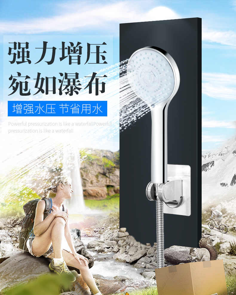 Pommeau de douche chromé argenté avec 3 et 5 modes, accessoires de douche étanches à pression, à main, salle de bain domestique pour économiser l'eau