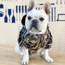 Камуфляжная толстовка с капюшоном для больших собак водонепроницаемая