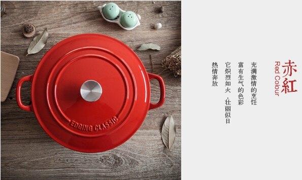 Dianjiang Cast Iron Enamel Pot Stew Soup Pot 24cm Thick Enamel Pot Export Quality General Electromagnetic Oven