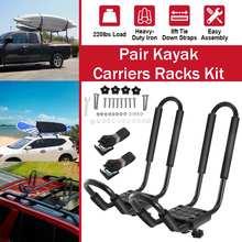 Pair 220lbs Boat Kayak Roof Rack Car SUV Truck Top Mount Carrier J Cross Bar Kayak Carrier Racks