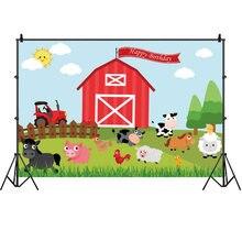 Фон для фотосъемки с изображением фермы на день рождения детский