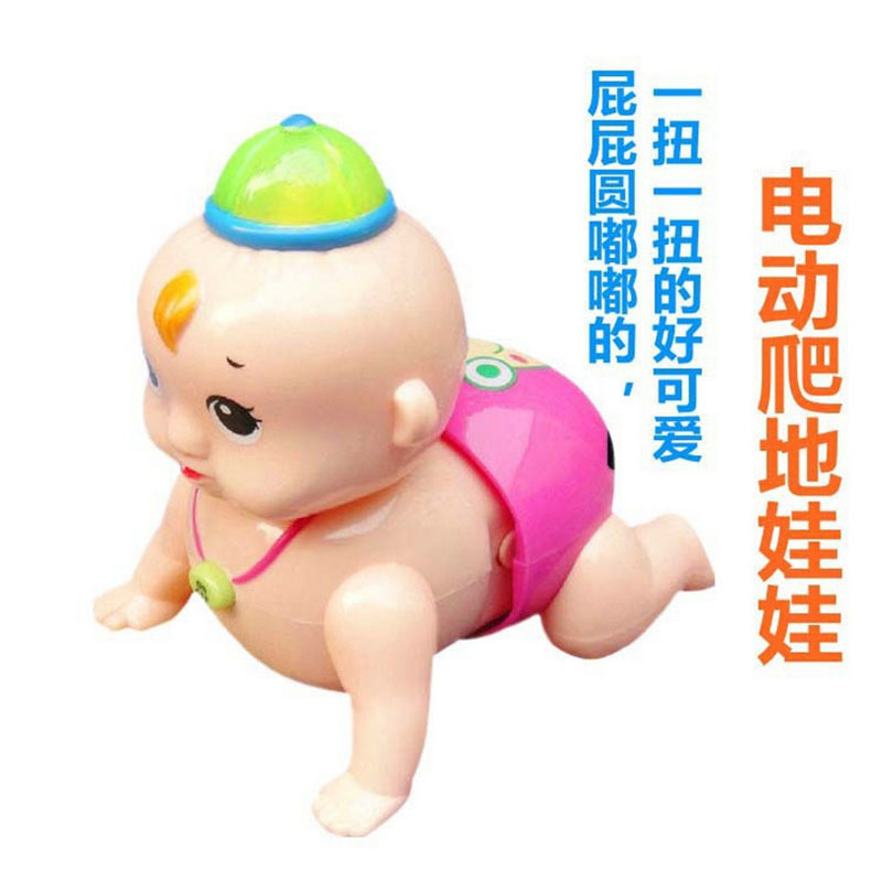 Electric Crawling Doll Will Call Mom And Dad Cry Will Shining Torsion Butt Crawling Doll Creative Educational Toy