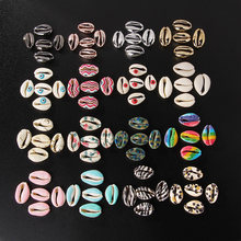 10pcs/lot Multicolor Natural Shell Loose Spacer Beads 10-20mm Oval Beaded For Jewelry Charm Necklace Bracelet Earrings Accessory