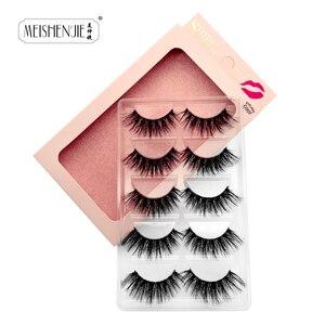 New super Fluffy false eylashes 1 box 3d mink fake lashes 5 pairs full lashes mink eyelashes natural gorgeous make ups maquiagem