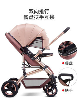 Baby stroller bed dual-use lightweight folding can sit reclining newborn child baby child two-way shock absorber trolley