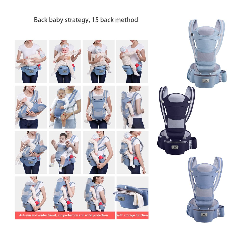 Baby Sling Baby Waist Stool Horizontal Front Holding Multi-Purpose Children Four Seasons Universal Holding Baby Belt