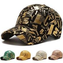2021 Brand Spring New Bronzing Letters Baseball Caps for Men Autumn Trend Women Sunscreen Sun Hat Cap