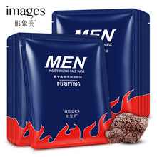 10Pcs images Men Black Mud Deep Cleansing Purifying Peel Off Facail Face Mask Remove Blackhead Facial Mask Hot For Dropshipping blackhead remove facial masks deep cleansing purifying peel off black nud facail face black mask 78