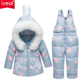 Iyeal New Winter Children Clothing Sets Girls Warm Hooded