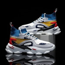 2019 Mens Shoes Casual Sneaker Fashion S