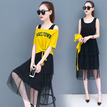 Spring and summer new style Summer two-piece dress Korean version of the slim T-shirt + mesh dress two-piece suit цена 2017