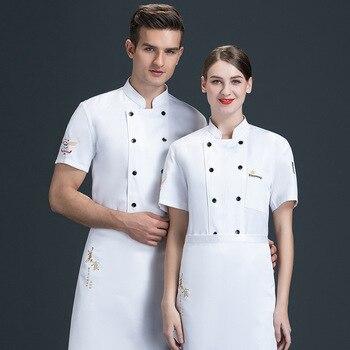 hotel chef uniform female summer short-sleeved hotpot restaurant fast food white baking master chef's kitchen equipment 3