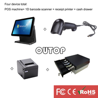 all in one touch screen pos system for supermarket touch cash register 80mm thermal printer barcode scanner cash drawer