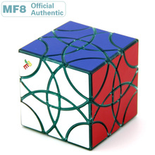 MF8 Curvy Copter Magic Cube Helicopter Petal Skewed Professional Speed Puzzle Twisty Brain Teaser Educational Toys For Children