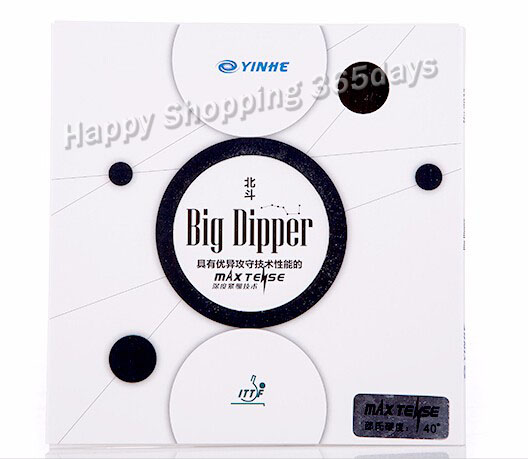 Galaxy Milky Way Yinhe Big Dipper Factory Tuned Max Tense Tacky Pips-in Table Tennis Rubber With Sponge