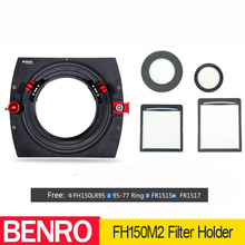 Benro FH150M2 FH150M2S1 kamera kare filtre tutucu sistemi SIGMA 12 24mm f/4.5 5.6 lens