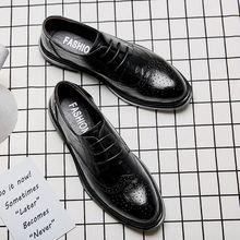 Туфли мужские из натуральной кожи броги официальная деловая