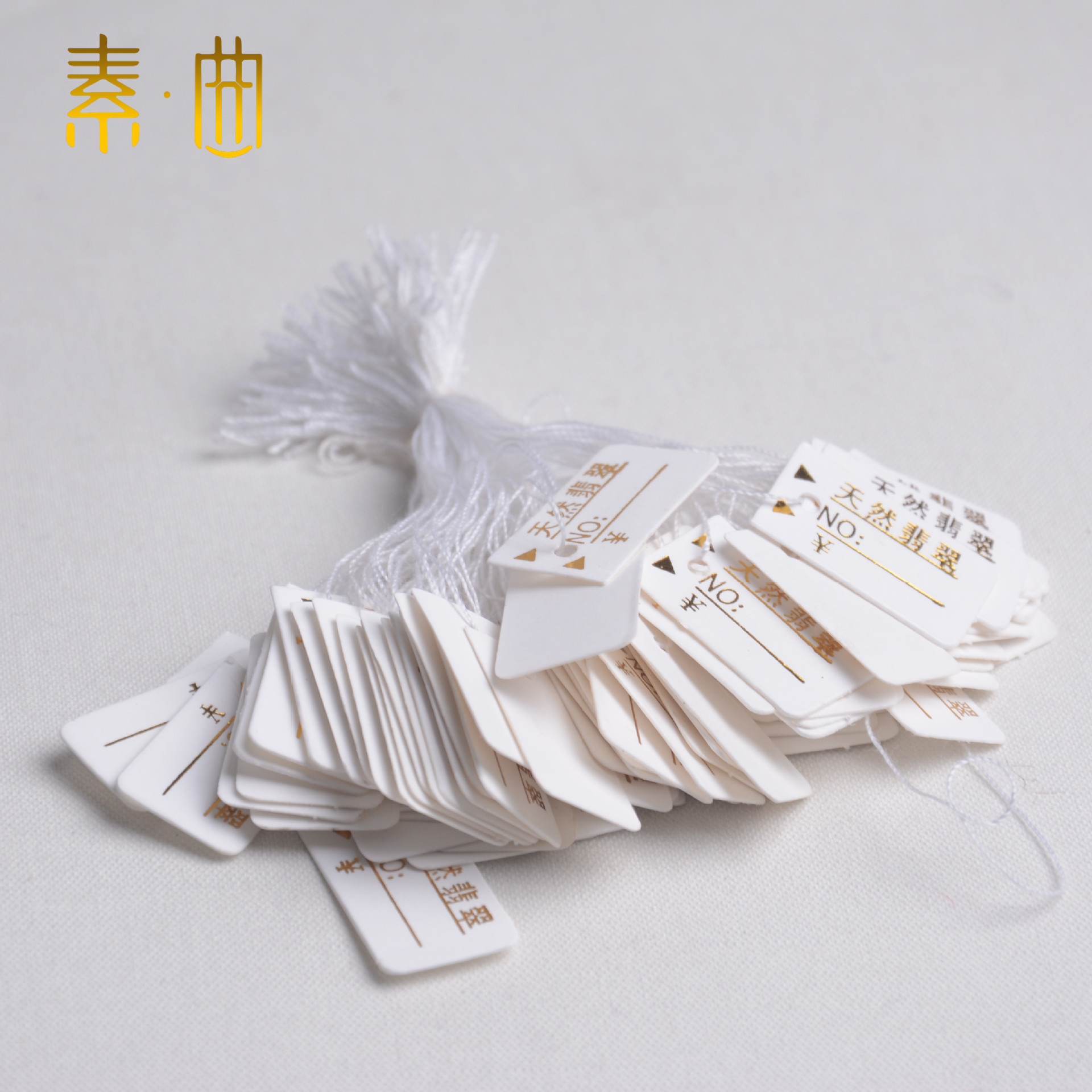 Accessories Jewelry Tag Accessories Blank Commodity Price Label Decorative Pattern Label 100 Price Tag