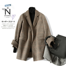 Shuchan Plaid Women Wool Coat Covered Button Turn-down Collar Wide-waisted Pockets Abrigos Mujer Invierno 2019 Autumn Winter недорого