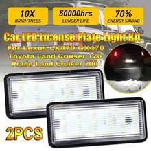 2 pces carro led número da placa de licença luzes 12v para toyota land cruiser prado 120 land cruiser 200 lexus lx470 570 erro livre