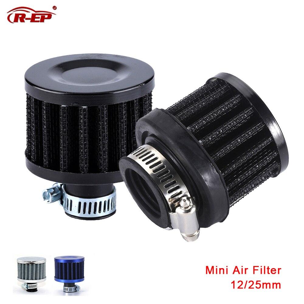 R-EP Универсальный 12 мм 25 мм автомобильный воздушный фильтр для мотоцикла холодного воздуха воздухозаборник с высоким потоком Картера венти...