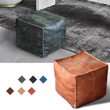 Unstuffed-Cushion Sofa Ottoman Footstool Pouf Moroccan Artificial-Leather Large 45cm