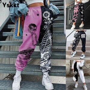 Streetwear Pants Women High Waist Graffiti Print Pocket Casual Wide Leg Harem Pant Joggers Lightweight Woman Bottoms Trousers