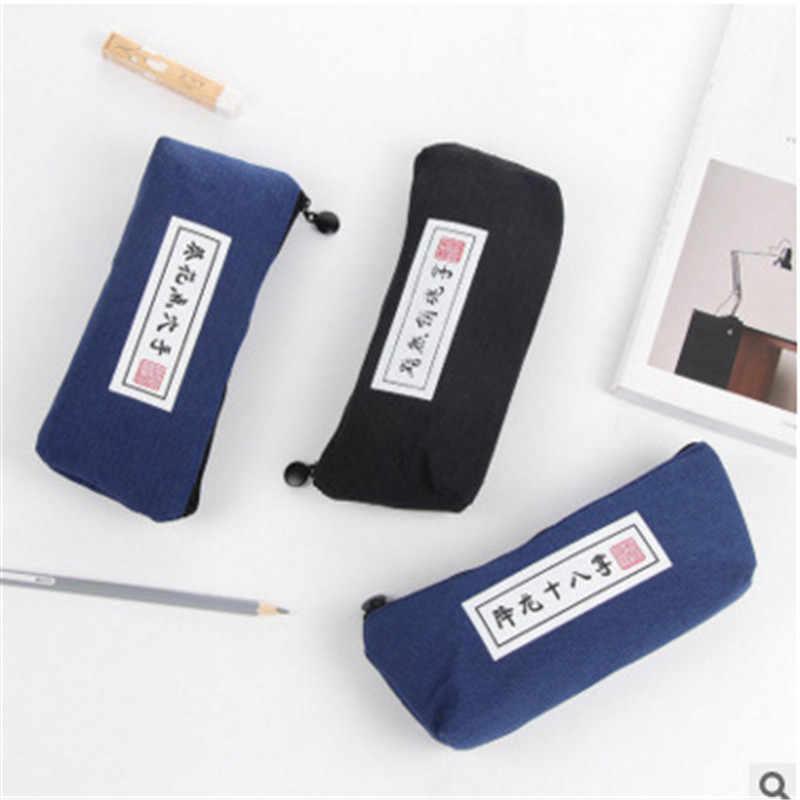 クリエイティブ中国意味記述カンフー攻略キャンバス鉛筆バッグ高校生鉛筆ケース収納文房具バッグ収納オーガナイザーバッグ