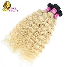 Tissage en lot brésilien Remy Deep Wave ombré blond 1B 613, mèches de cheveux naturels, 22 24 26 28 30 pouces, lots de 613