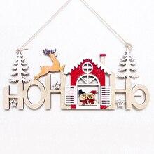 Натуральный деревянный настенный дверной подвесной орнамент Санта Клаус Олень Рождественское дерево кулон серии Рождественский Декор Navidad новогодние подарки
