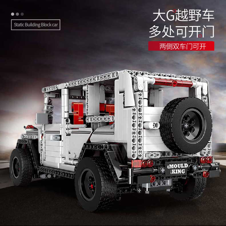 MOULD KING MOC 20100 Compatible 13070 Technic Benz SUV G500 AWD Wagon Offroad Vehicle 2 Building Block 3