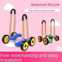 Doki Toy Children's Sensory Integration Training Equipment Household Balance Bicycle Pedaling Kindergarten Sports Exercise Car