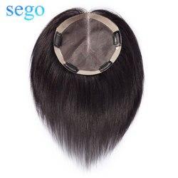 SEGO, 15x15cm, Mono liso, Base para el pelo, tupé para mujeres, peluca de cabello Natural Real humano, Clip para el cabello, densidad de cabello Remy 150%