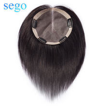 SEGO 15x15cm Straight Mono Base Hair Topper Toupee For Women Natural Real Human Hairpiece Hair Clip Remy Hair Wig Density 150%(China)
