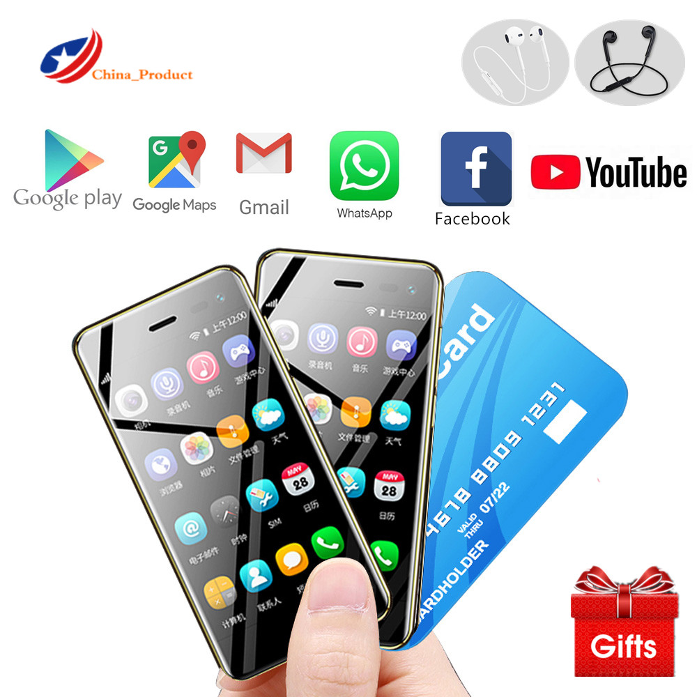 Gift! Ulcool U2 Mini Android Phone 4G LTE 3.15