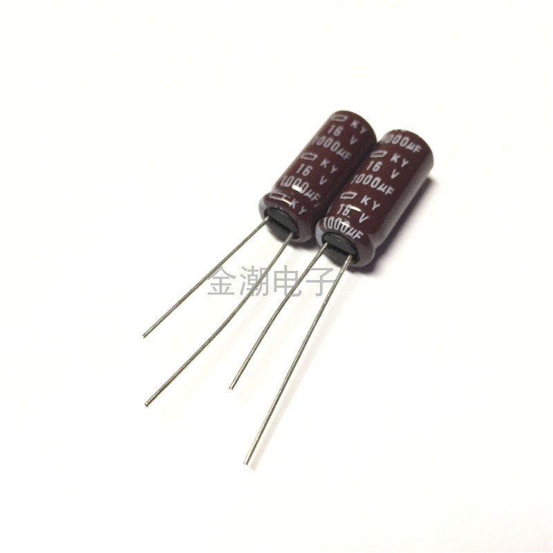20pcs 1000uf 16v Electrolytic Capacitor 16v1000uf  NCC KY Long life JAPAN/'S CAP