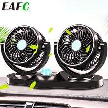12V/24V Mini Elektrische Auto Fan Geräuscharm Sommer Auto Klimaanlage 360 Grad Rotierenden Lüfter auto Kühler ventilador 12v