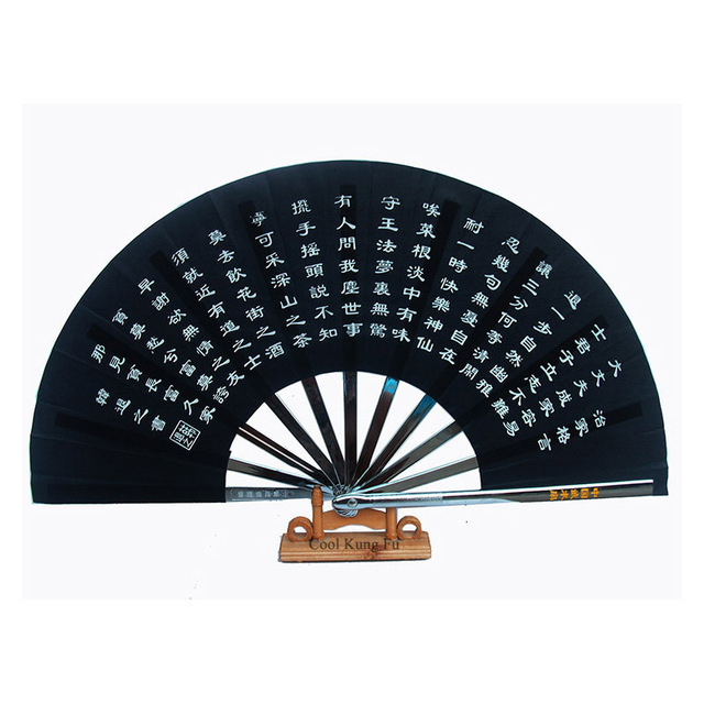 Stainless Steel Martial Arts Fan