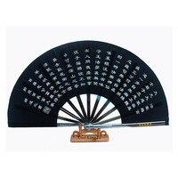 Fã de aço inoxidável do kung fu do fã do tai chi de 34cm fã sênior das artes marciais fã do ferro