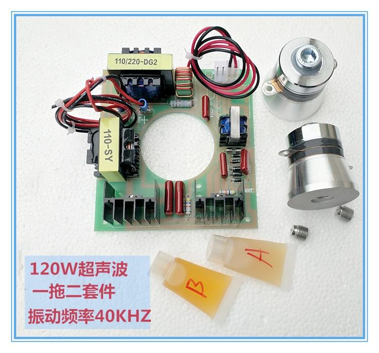 120W/40KHZ Ultrasound Cleaner Circuit Board Oscillator Kit Ultrasonic Generator