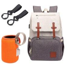 купить Original Diaper Bag Mummy Daddy Backpack Baby Stroller Bag Waterproof Oxford Cloth Handbag Nursing Nappy Bag Kits Baby Care дешево