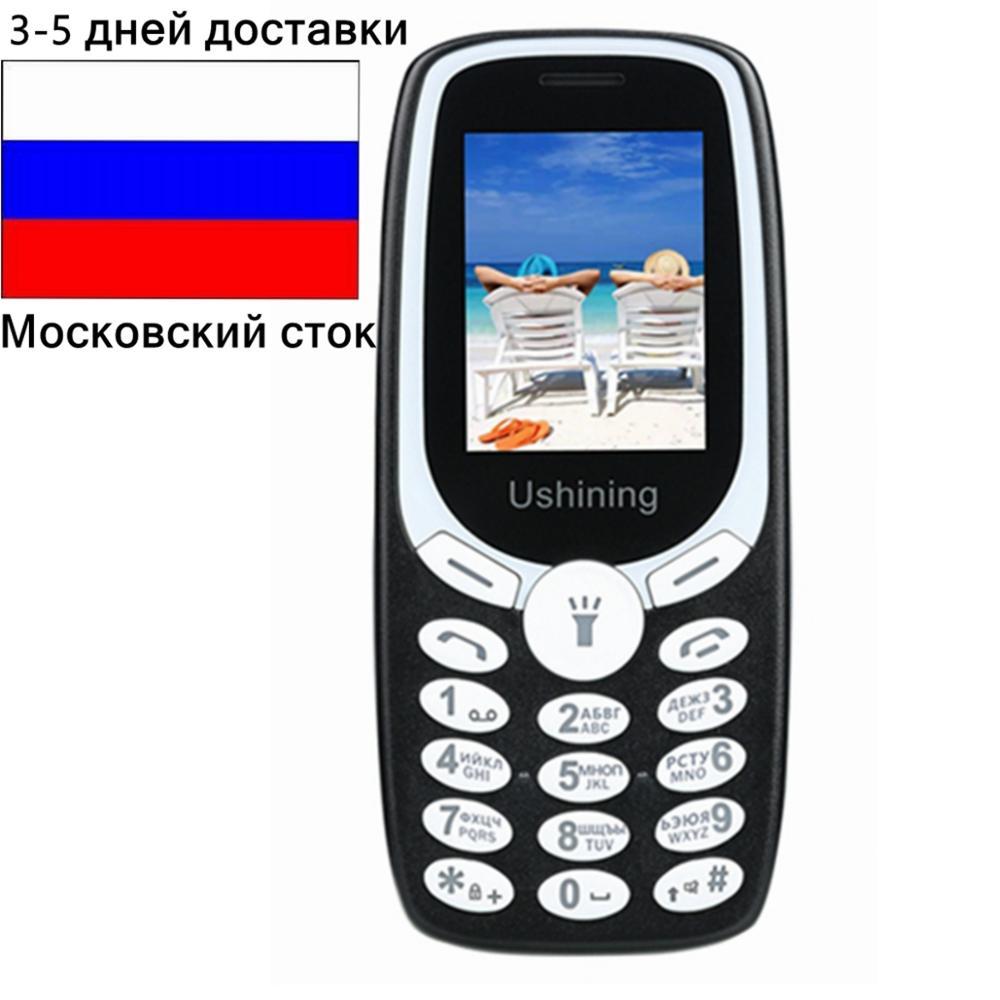 노인을위한 쉬운 휴대 전화, GSM 2G SIM 무료 기본 휴대 전화, 경량 및 내구성 (검정색)