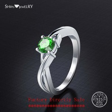 Shipei Emerald Ring Silver 925  for Women 100% 925 Sterling Silver 5mm Round Gemstone Sapphire Ring Engagement Anniversary Gift chic rhinestone faux emerald round ring for women