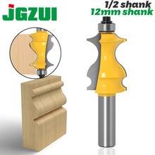 """1PC אדריכלי דפוס נתב ביט 1/2 """"12mm Shank קו סכין נגרות חותך שגם קאטר לעיבוד עץ כלים RCT18003"""